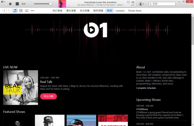 AppleMusic_Beats1